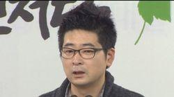 탁현민, 여성신문 상대로 손해배상