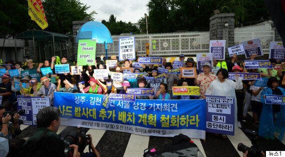 사드 배치 지역 주민들이 문재인 정부나 박근혜 정부나 마찬가지라고 말하는