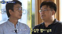 자유한국당, '알쓸신잡'에 방송심의를