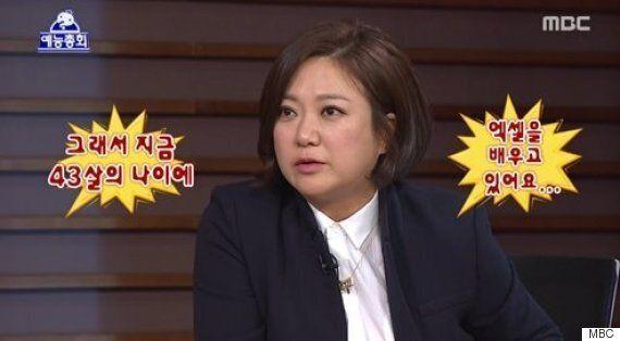 김원희가 '방송가의 아주아주 큰 문제'로 '여성MC의 활동 기회 부족'을