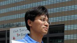 박기영 '사퇴'한 날, MBC서 대기발령 받은