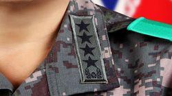 박찬주 대장 같은 4성장군이 군대에서 받는