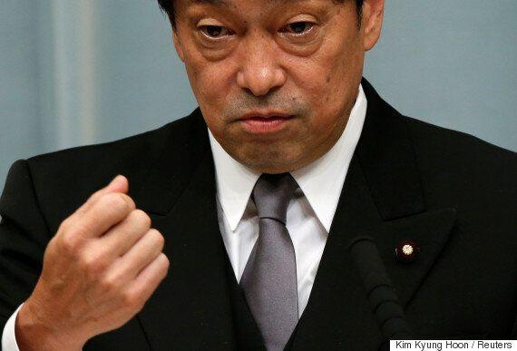 일본이 북한에 대응하기 위해 '방위대강'을