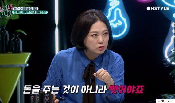 '몰카 범죄' 근절에 큰 도움이 될듯한 김숙의 명쾌한