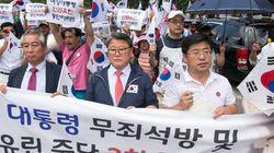 모처럼 열린 '박근혜 무죄석방 태극기집회'