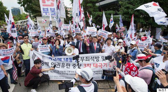 모처럼 열린 '박근혜 대통령 무죄석방 및 인권유린 중단 태극기집회'에서 나온