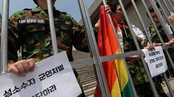 정부가 동성애를 처벌하는 군형법 개정을