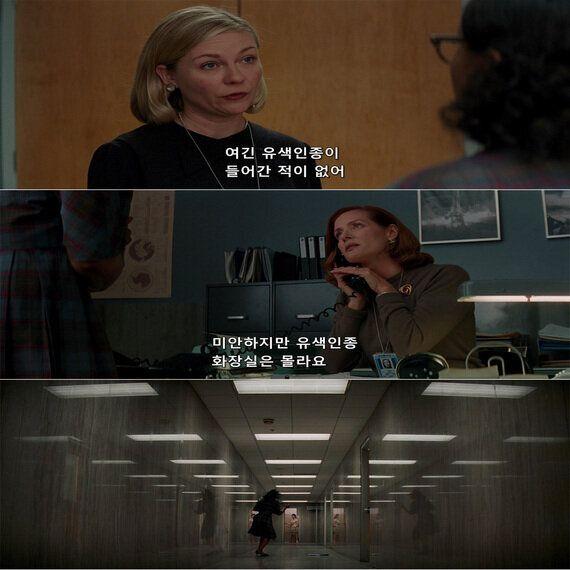 〈히든 피겨스〉와 여자