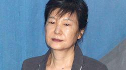 박 전 대통령이 JTBC를 비난하며 사용한