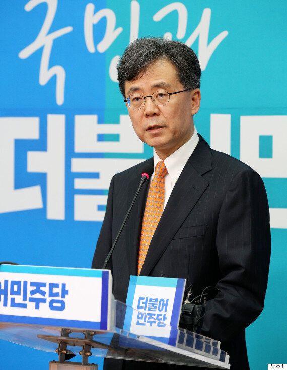 통상교섭본부장에 김현종...다시 돌아온