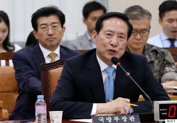 송영무 국방장관이 '핵잠수함 도입'과 '사드'에 대해 입장을