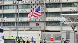 트럼프는 아직도 주한미국 대사를 임명 안