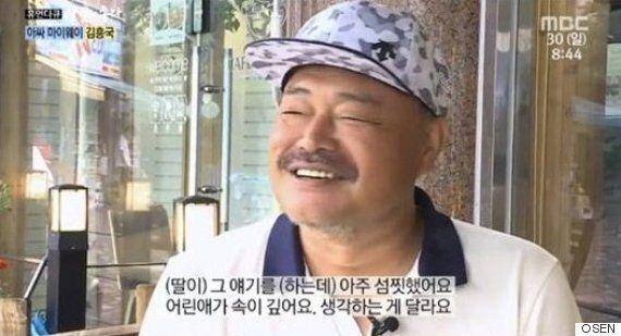김흥국이 '아이돌학교'에 입학한 딸에 한 가지 아쉬운 점을