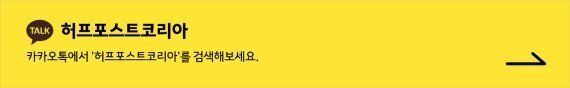 [허프인터뷰] 김소영 MBC 아나운서가 사의를 표명한 이유를