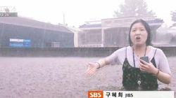 빗물에 몸이 잠긴 채 제주 지역 상황을 전한