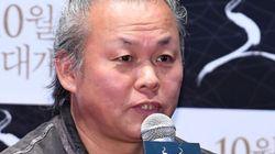 영화노조 측이 '김기덕 폭행 혐의'에 밝힌