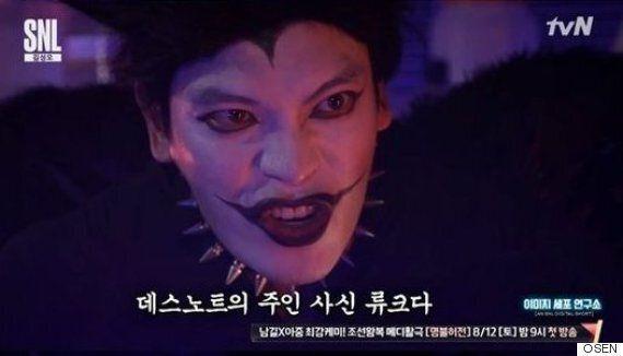 '악역 전문 배우' 김성오가 '데스노트' 속 '류크'로 변신했고, 싱크로율이