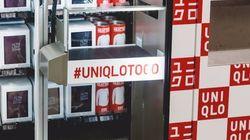 유니클로가 이제 자판기로도 옷을