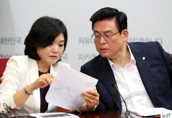 '박근혜 재판 중계 허용'에 대한 류여해의