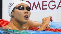 한국 여자 수영 최고 성적이
