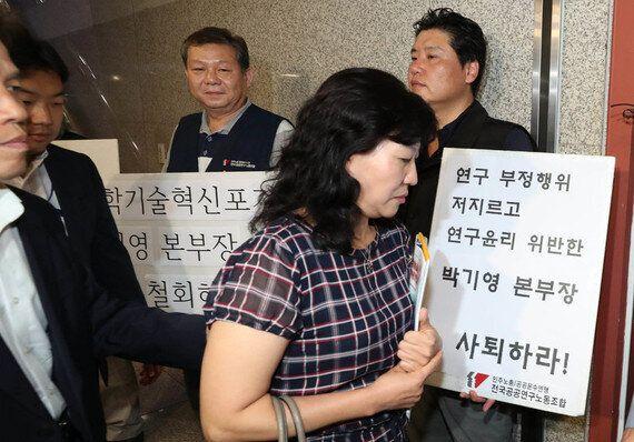박기영을 추천한 문재인 정부의 '최순실'은