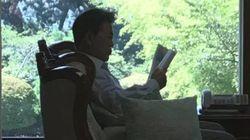 휴가에서 복귀한 문 대통령이 일독을 권한