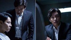 '비밀의 숲' 제작진이 마지막회 편성에 대해 밝힌