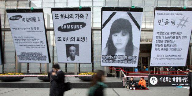 삼성, 백혈병 피해자 변호인에 수시로 값비싼 티켓 선물한 사실이
