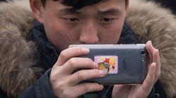 북한 사람들도 지메일을 쓰고 페북을 한다는 연구 결과가
