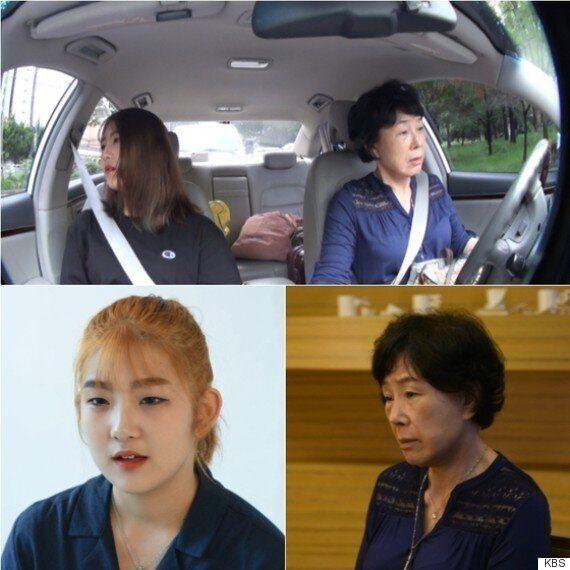 KBS 제작진이 '최준희 편' 방송 하루 앞두고 밝힌
