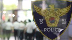 경찰이 '운전의경' 폐지를