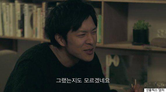 일본 '테라스 하우스' 전설의 완벽남 '한다 유토'의 매력을