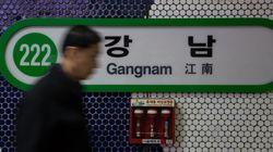 서울에서 경험해야 할 최고의 관광지가 '서울 지하철'인 이유
