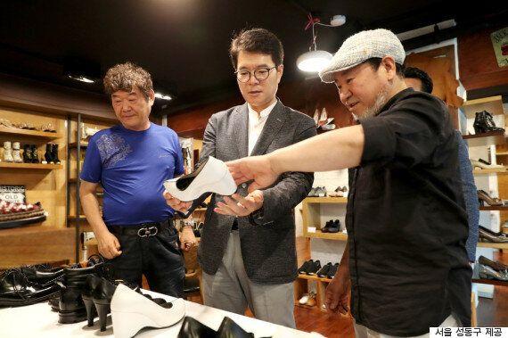 '문대통령 구두'에 대해 서울 성동구가 보도자료를 낸