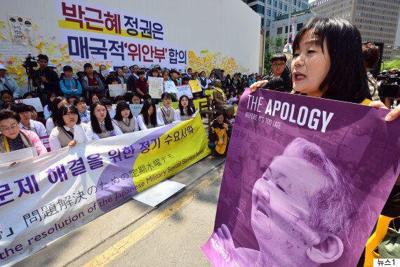 윤미향 정신대 대표가 광복절 앞두고 일본에 억류된