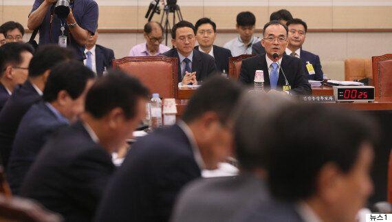 검찰·경찰 수사권 조정에 대한 문무일 검찰총장 후보자의 의견