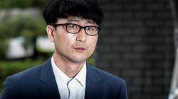 검찰이 이준서와 이유미의 동생 구속영장을