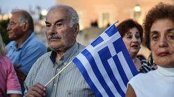IMF가 그리스 2조원 추가 구제금융