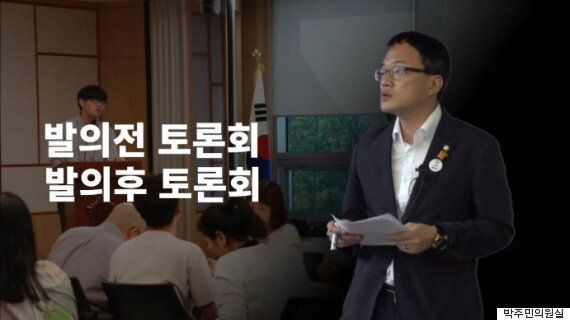 박주민이 '정치후원금이 다 떨어졌다'며 절절한 사연을 담은 영상을 올렸다