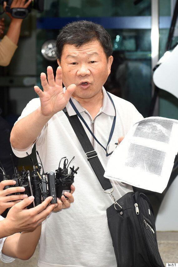 '대구 대학생 성폭행 사망 사건' 스리랑카 남성에게 내려진 최종