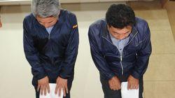 한국당, '물난리 속 해외연수' 도의원