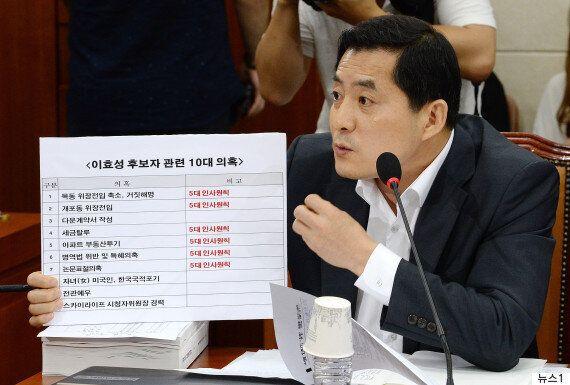 'KBS·MBC 사장 임기보장 할거냐'는 질문에 대한 이효성 방송통신위원장 후보자의