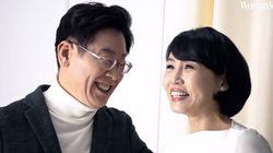 이재명·김혜경 부부, '동상이몽 시즌2'