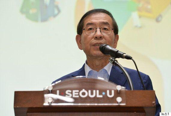 서울시가 무기계약직 2442명을 모두 정규직으로 전환하기로