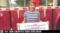 표창원이 김혜수에 감사를 표한
