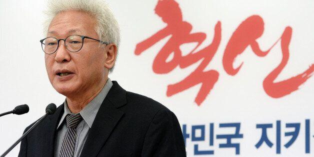 자유한국당 '혁신위원회'에는 박근혜 탄핵 불복 인물도