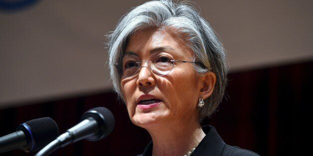 South Korea's new foreign minister Kang Kyung-Wha speaks during her inaugural ceremony in Seoul on June...