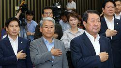 국민의당 의원들이 '발끈'하며 결의한 내용