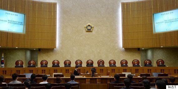 한 부장판사가 '판사 블랙리스트' 조사 거부한 양승태 대법원장을 규탄하며 사표를