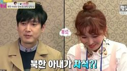 '남남북녀' 출연진이 임지현 재입북에 밝힌
